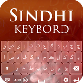 Sindhi Keyboard Latest Version Download