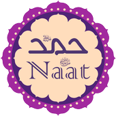 Naat Sharif & Hamd (Listen Offline)  Latest Version Download