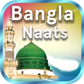 Naats Bangla Audio and Video  APK 1.2