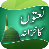 Naat Ka Khazana  Latest Version Download