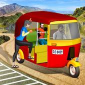 Uphill Auto Tuk Tuk Rickshaw