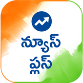 Telugu NewsPlus Made in India APK 17.2