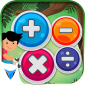 Kids Maths Practice Game  Latest Version Download