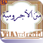 Terjemah Matan Jurumiyah 1.0 Android for Windows PC & Mac