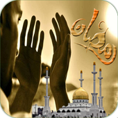 Ramadan Supplications 1.0 Android for Windows PC & Mac