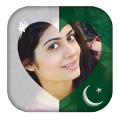 My Pakistan Flag Profile Photo 1.4