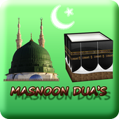 Ramadan Duas 2017  Latest Version Download