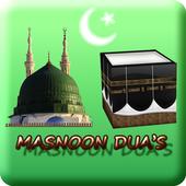 Ramadan Duas 2017  APK 1.0