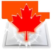 메이플 백과사전 - 메이플스토리 가이드앱 Latest Version Download