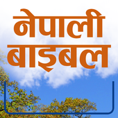 Nepali Bible 1.0.2 Latest Version Download