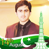 Pakistan Flag Face Photo Maker  Latest Version Download