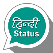 Hindi Status 2018 Latest Version Download