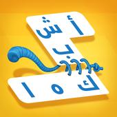 اشبكها - لعبة تسلية وتفكير  Latest Version Download