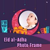 Eid Ul Adha Photo Frame - Bakrid Photo Frame  APK 1.1