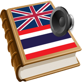 Thai best dict APK v1.19 (479)