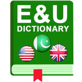 English to Urdu Dictionary  APK 1.0
