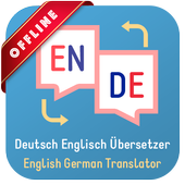German English Translator  APK 5.5