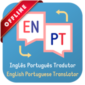English Portuguese Translator 5.0 Android for Windows PC & Mac