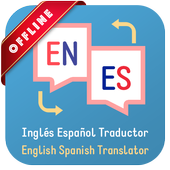 English Spanish Dictionary  APK 5.7