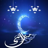 Eid Said