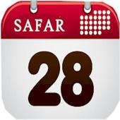 Islamic Calendar Converter  Latest Version Download