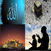 Allah Songs  اللہ گانے ‎ Latest Version Download