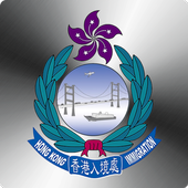 Download HK Immigration Department 2.0.2 APK File for Android