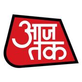Aaj Tak 8.76 Android for Windows PC & Mac