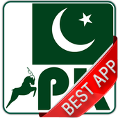 Pakistan Newspapers : Official 2.4 Android for Windows PC & Mac