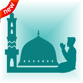 Islamic Whatsapp Status Video : Naat Ka Guldasta 5.2.1 Latest Version Download