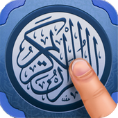 Quran SmartPen (Word by Word) app in PC - Download for Windows 7, 8