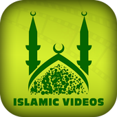 Islamic Videos  Latest Version Download