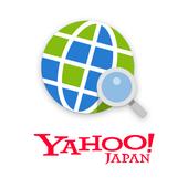 Yahoo!ブラウザー:QRコード&最適化 Latest Version Download