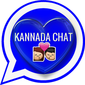 Kannada Chat Room  Latest Version Download