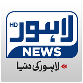 Lahorenews HD  Latest Version Download