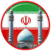Azan prayer time iran  APK v1.2.4 (479)