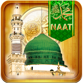 Naat Sharif mp3 App