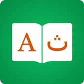 Urdu Dictionary ? English - Urdu Translator  Latest Version Download