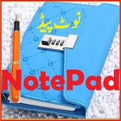 Notepad color Reminder Alarm