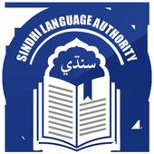English Sindhi Dictionary APK 1.2