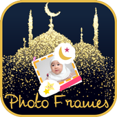 EID Mubarak Photo frames - Eid Al Adha Photo Frame 1.0