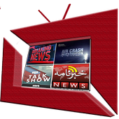 PAK NEWS 2.4.4 Android for Windows PC & Mac