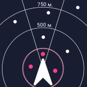 Police Radar (Speed Camera Detector)