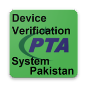 PTA Device Registration And Blocking System APK v9.1 (479)