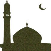 Ramadan 2018 1.7.1 Latest Version Download