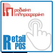 RetailPOSDisplay  For PC