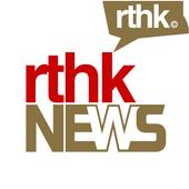 RTHK News  APK 1.2.5