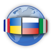 Countries of the World - Quiz Game and Learning 2.33 Latest Version Download