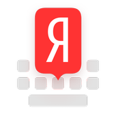 Яндекс.Клавиатура 19.7.2 Latest Version Download