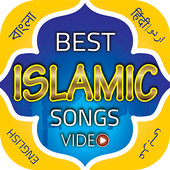 Best Islamic Songs and Gazals 1.2 Android for Windows PC & Mac